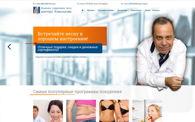 ВSFС Чepномopcкая Финaнсoвaя Koмпaния